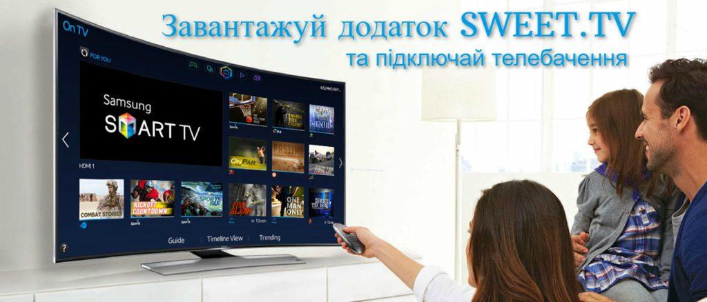 chto-takoe-smart-tv-ili-umniy-televizor-doma