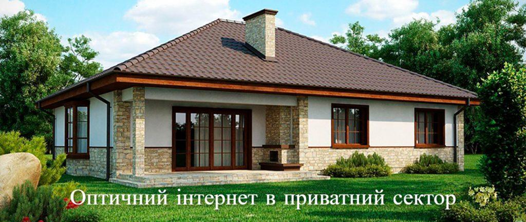 house1long